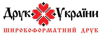 Друк України