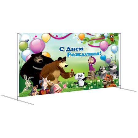 С Днем Рождения «Маша и медведь»