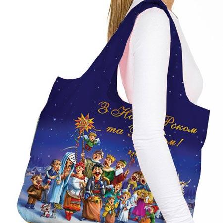 """Эко-сумка """"З Різдвом!"""""""