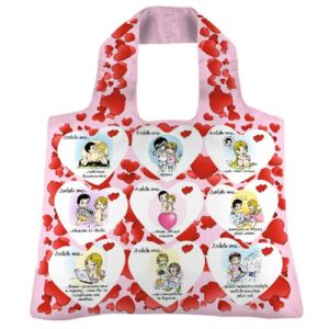 """Эко-сумка """"Любовь это..."""""""