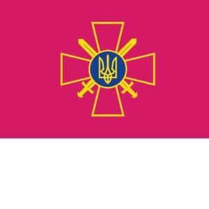 Прапор СУХОПУТНИХ ВІЙСЬК УКРАЇНИ