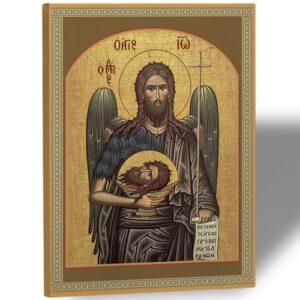 """Картина на холсте """"Усекновение главы Пророка, Предтечи и Крестителя Господня Иоанна"""""""