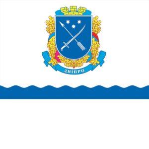 Флаг Дніпра