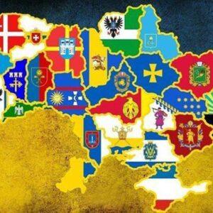 Прапори міст, областей та районів