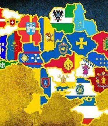 Флаги городов, областей и районов