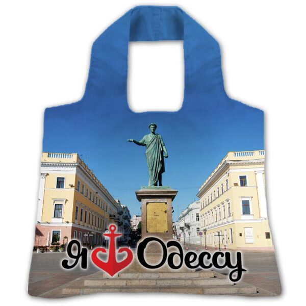 "Эко-сумка ""Я Люблю Одесса"""