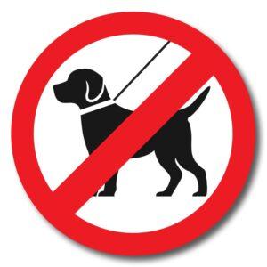 "Наліпка ""З собаками не можна"" (tab-0035)"